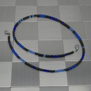 Maskenhalter blau-anthrazit